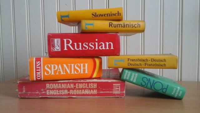 サラリーマンの副業で翻訳は本当に稼げるの?